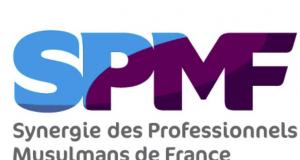 spmf-logo