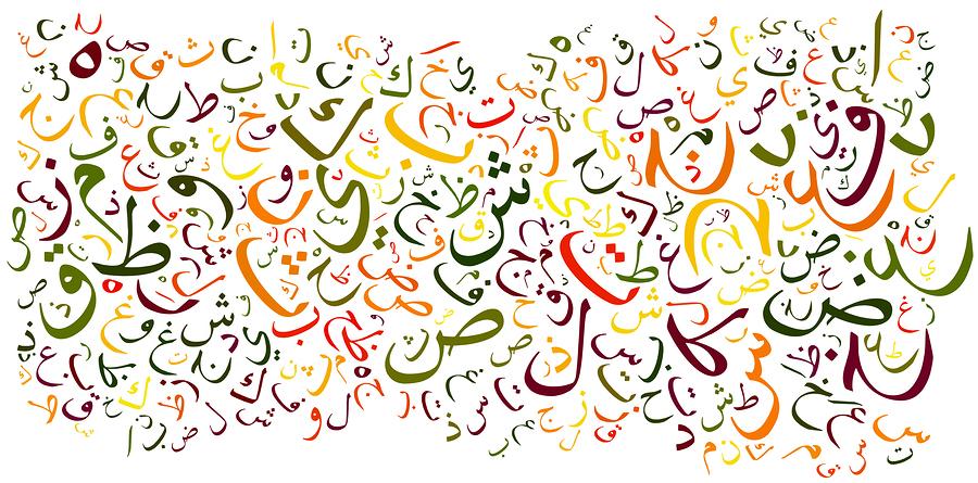 Dois-je apprendre l'arabe à mon enfant ?