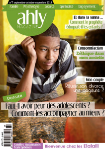 mag-7_book