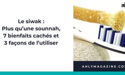 Le siwak : plus qu'une sounnah, 7 bienfaits cachés et 3 façons de l'utiliser